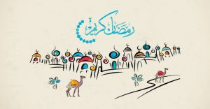 ramadan-kareem-expatmoney